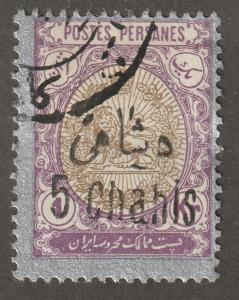 Persian stamp, Scott# 541, used hinged, revalued 1915 year, perf 12/12.5, #W-3