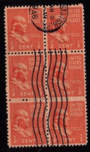 US Sc 803 Used Block Of Six F-VF