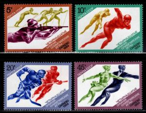 Russia Scott 5222-5225 MNH** Winter Olympic 1984