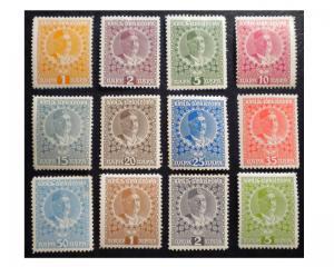 MONTENEGRO STAMP 1913 SCOTT # 99 - 110. UNUSED