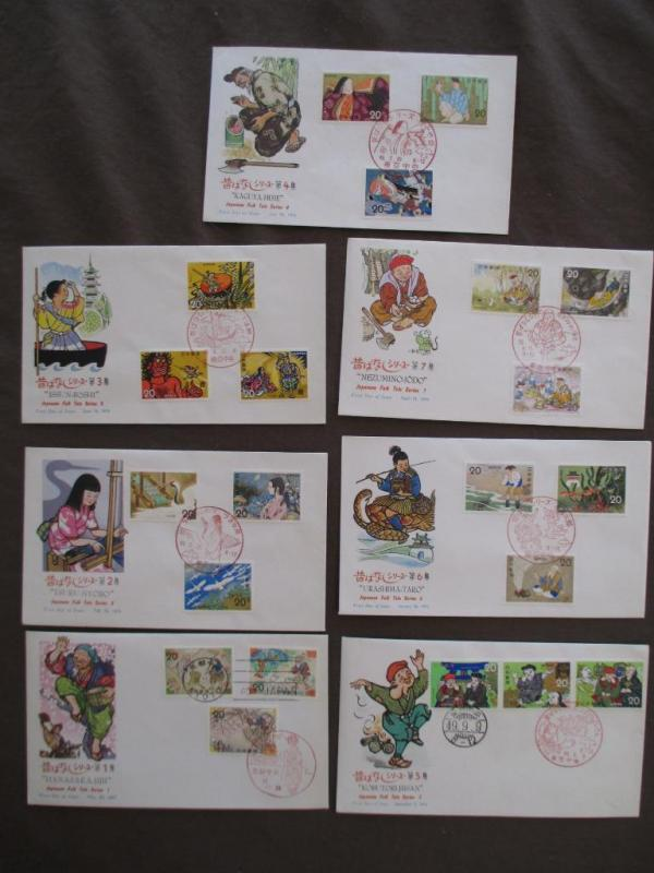7 1973 - 1975 Japan First Day Covers - Folktales  (#O125)