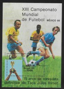 BRAZIL SC# 2008  VF/MNH 1995