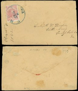 AUG 1862 CSA Confederate #5, EMORY VA Cds on Cover to LA, SCV $800 (DK-10-20-21)