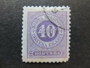 A5P23F22 Montenegro Postage Due Stamp 1894 10n used