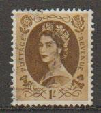 Great Britain SG 617e Used phosphor issue