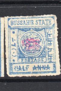 INDIA-  BUSSAHIR STATE  STAMPS -  MH MINT FINE  SG NO28  ? RARE HIGH CV