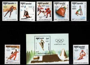 Cambodia Scott 1126-1133  MNH** 1992 Winter Olympic set