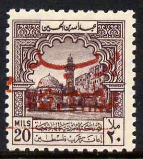 Jordan 1953 Obligatory Tax 20m purple-brown unmounted min...