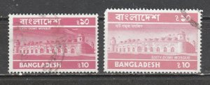 Bangladesh     85 + 106      (O)      1975-77  ($$)