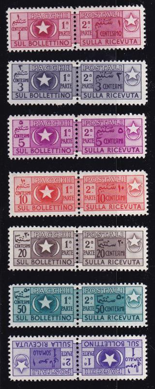 Somalia 1950 Parcel Post Set Complete (9). Two Halves Strong Perfs. XF/Mint(*)