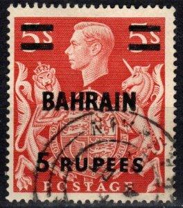 Bahrain #61 F-VF Used CV $8.50 (X2545)