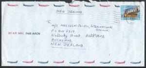 QATAR 1993 airmail cover to New Zealand....................................13145
