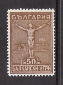 Bulgaria #243 VF/NH - Key To Set