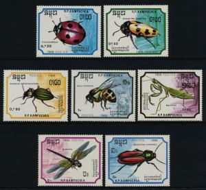 Cambodia 891-7 MNH Insects, Beetle, Bee