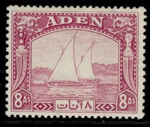 ADEN GVI SG8, 8a pale purple, M MINT. Cat £27.