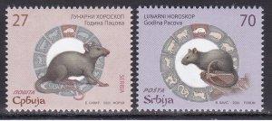 Serbia 2020 China Chine New Year Rat Rats Animals Fauna Mammals Rodents set MNH
