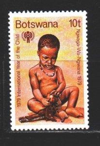 Botswana. 1979. 238 from the series. Unicef, baby children. MNH.