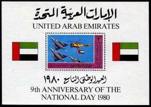 HERRICKSTAMP UNITED ARAB EMIRATES Sc.# 116 Aircraft S/S Mint NH Cat. Value $15