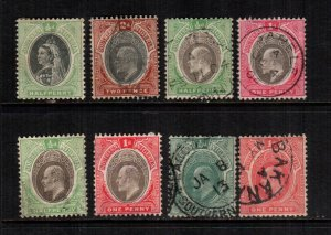 Southern Nigeria  8 different used and mint hinged