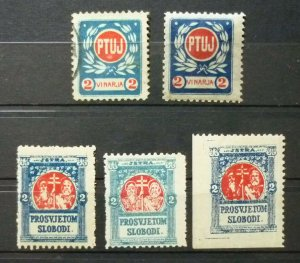 Yugoslavia Croatia Serbia Nice Selection-Early Better Poster Charity Stamps  C7