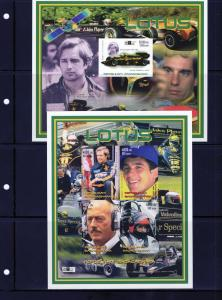 Malagasy 1999 Formula 1/Senna/De Angelis/Space Sheetlet (4) + 1 SS Imperf.