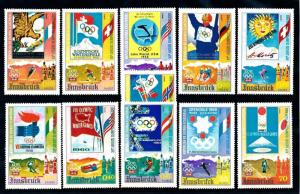 [55972] Equatorial Guinea 1975 Olympic games History MNH