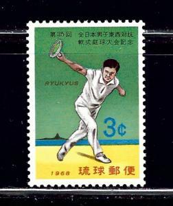 Ryukyu Is 179 MNH 1968 Tennis Player