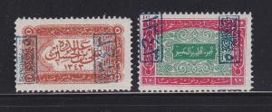 Saudi Arabia King Ali L183-L184 MNH (A)