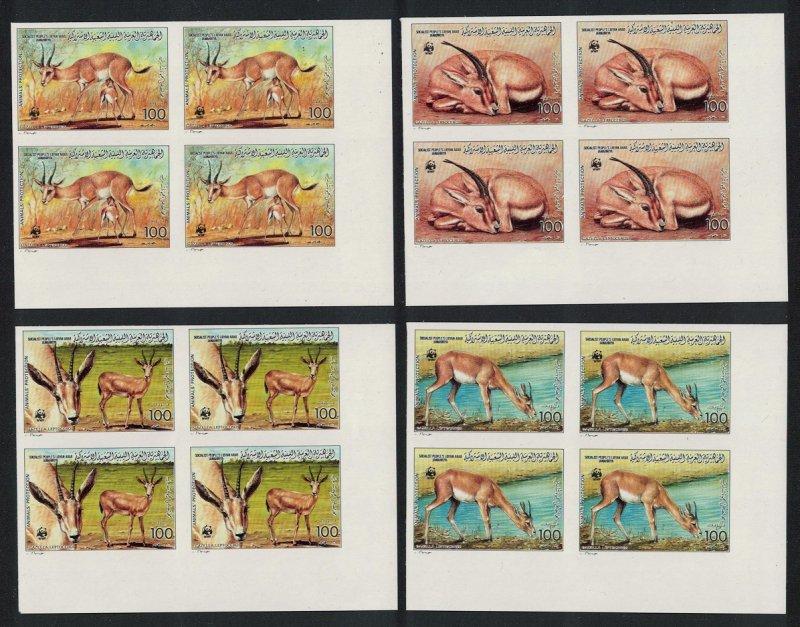 Libya WWF Slender-horned Gazelle 4v Corner Bocks of 4 IMPERF RAR SG#1920-1923