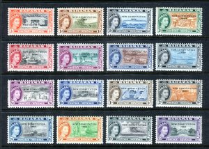 Bahamas 1964. New Constitution COMPLETE set of 16. Mint. NH. SG228/243.