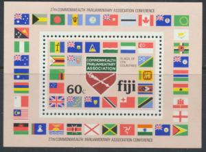 Fiji SG MS623 SC# 453 MNH Parliamentary Association see scan