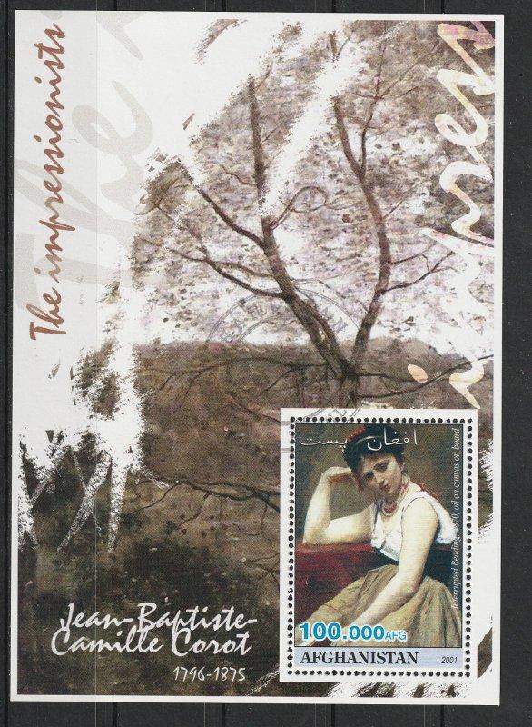 Afghanistan Used S/S Jean Baptiste Impressionists Painting 2001