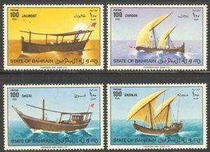 Bahrain 1979 Arabian Dhows set Sc# 263-70 NH