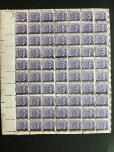 1958 sheet of postage stamps, James Monroe Sc# 1105