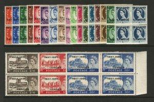 Morocco Agencies 1957 Tangier Overprint Set Of 20 In Blocks Of 4 unmounted mint