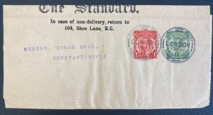 1913 London England Stationery Advertising Wrapper Cover To Constantinople