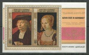 NW0092 SOUTH ARABIA GERMAN ART PAINTINGS ALBRECHT DURER MICHEL 16 € BL MNH