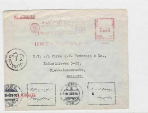 egypt to holland 1962 airmail  stamps cover  Ref 10001