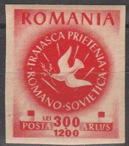 Romania #B338 MNH F-VF IMperf (S350)