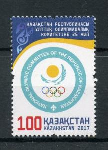 Kazakhstan 2017 MNH NOC NOK Natl Olympic Committee 1v Set Olympics Stamps