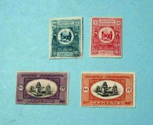 Armenia - Four Unlisted Mint Stamps from 1920. See Below