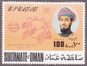 Oman 160 Universal Postal Union 1974