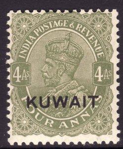 1929 - 1937 British Kuwait KGV 4 Anna issue MNH Sc# 26 Wmk 196 CV $65.00