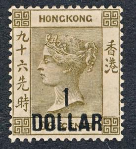 HONG KONG 55 MINT HINGED,$1 on 96c OL.GRAY VICTORIA