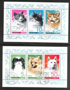 Korea DPRK Scott 1609a &1612a Used CTO 1977 Cat Dog set