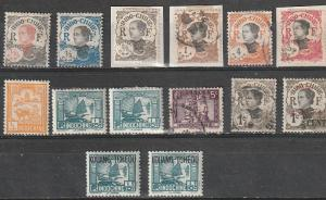 Indo China Mint OGH & Used