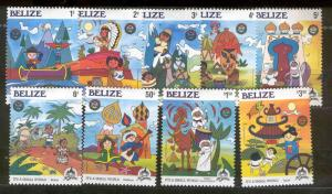 BELIZE 786-794 MINT HINGED DISNEYLAND, ITS A SMALL WORLD SET