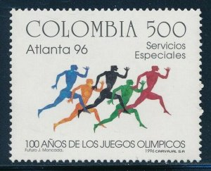 Colombia - MNH Atlanta Olympic Games Sports Stamp (1996)