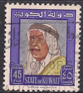 Kuwait 1964 45 fils used stamp ( E1319 )