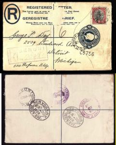 South Africa #14291-Benoni 18 May 1928-reg'd letter envelope to USA-